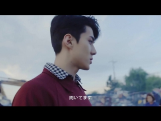 EXO Electric Kiss Video Clip [Off Shot movie]