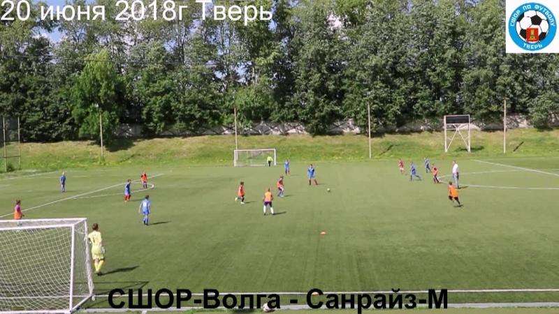 СШОР-Волга - Санрайз-М 40