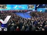 Путин на Форуме действий ОНФ