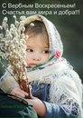 Фото Людмилы Григорук №7