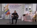 Республика-2018 - выступление членов жюри (Нур, Сергеев)