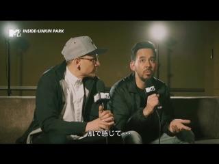 LP INSIDE 2017