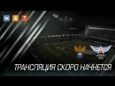 Кубок России по интерактивному футболу   Онлайн-отборочные 1