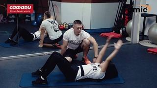 Как начать заниматься спортом правильно?