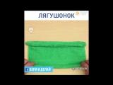 Как сложить полотенца в фигурки животных