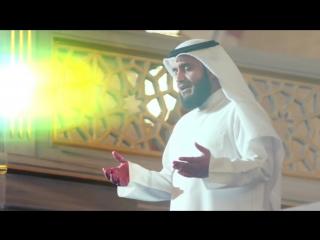 رحمن رحمن - مشاري راشد العفاسي Mishari Rashid Al Afasy - Rahman.mp4