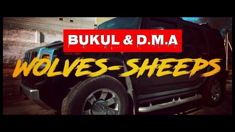 BUKUL D.M.A - Волки-Овцы / Wolves-Sheeps (Official Video)