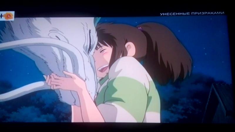 Самый трогательный момент из аниме Унесённые призраками