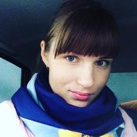 Tatyana Bakieva