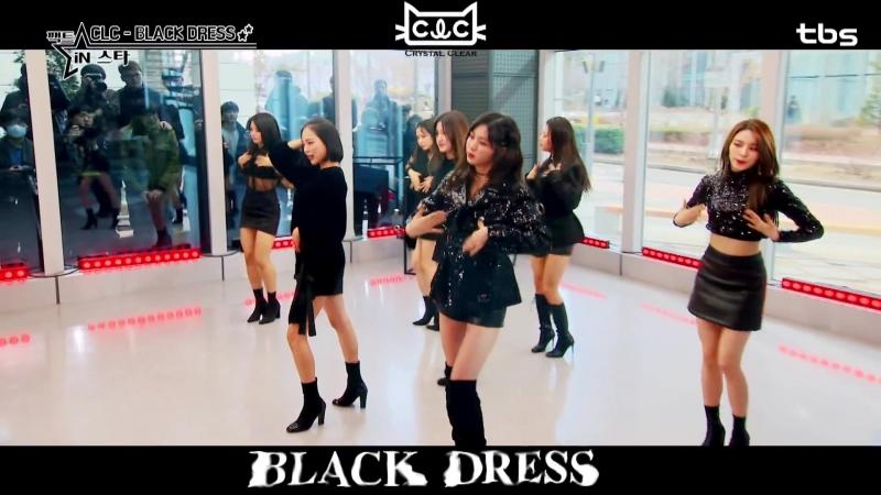 [팩트M V] CLC - BLACK DRESS (씨엘씨 - 블랙드레스)