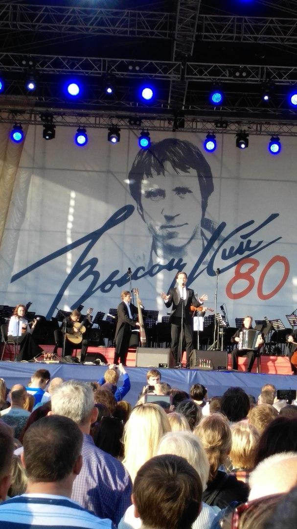 2 июня  2018 г, участие Олега Погудина в фестивале «Петербург live», посвященном 80-летию Владимира Высоцкого, СПт-г Cpd4B4dQ5XE