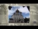 Часть1. Фильм 6. Архитектура Русского государства. XVI-XVII вв