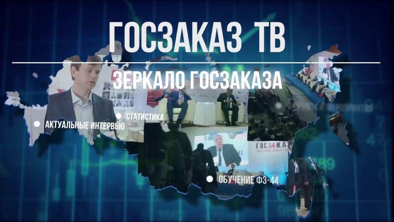 Об участии малого бизнеса в экспорте - Пётр Фрадков, директор АО