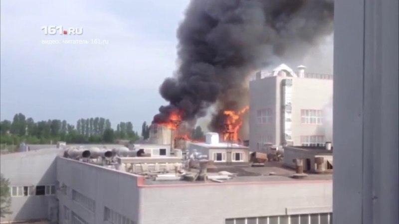 Срочно Пожар Съемки вблизи момент пожара на Амилко Миллерово
