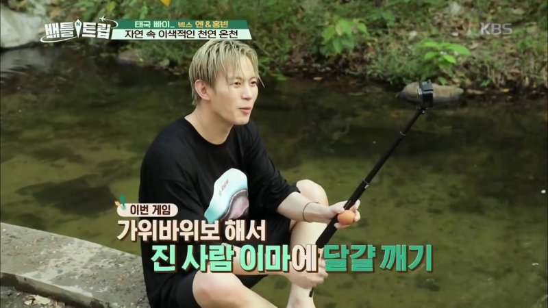 """Battle Trip -""""What is it!"""" One Ns phrase which is full of sencere (feat.raw eggs).20180519"""