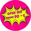 "Open Air ""Лихие 90-е"" г. Омск | Дискотека 90-х"