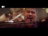 Сплин Выхода нет (MTV Unplugged)