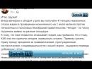 Sasha Sotnik / НОВОСТИ. ИНФОРМАЦИОННЫЙ ВЫПУСК 22.06.2018