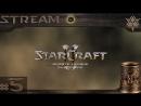 StarCraft 2 - Leon и Ядер! Возвращение Легенд! Бронзовые Герои на Тропе Войны! Ранговые Бои!