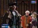 12.10.2017 Репортаж Вести-Урал о 105-летнем юбилее театра