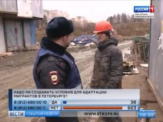 В Петербурге и Ленобласти снова приток рабочей силы из-за рубежа