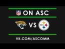 NFL | Jaguars VS Steelers