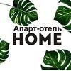 """Апарт-Отель """"HOME""""/Гостиница/Посуточно Краснодар"""