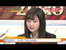 SKE48 ZERO POSITION SP 3-Year Anniversary U-18 90-minute Live Discussion Special от 1-го октября 2017 года