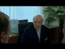 Ворошиловский. стрелок (1999)