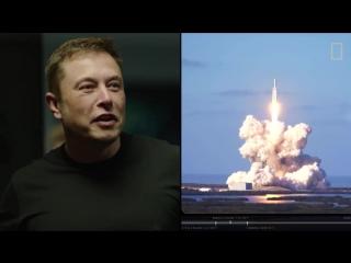 Видео: реакция Илона Маска на запуск Falcon Heavy