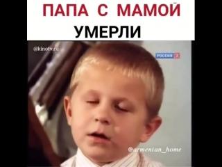 Perec_95InstaUtility_b3fd2.mp4