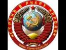 Возврат работников ЖКХ в правовое поле СССР.