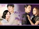 The Secret of My Love EP44 DoramasTC4ever