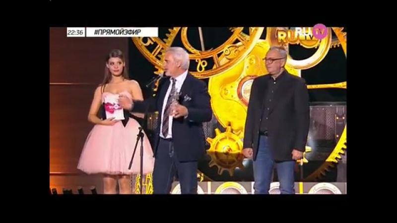 Вручение Валерию Меладзе Премии RU TV и его ГЕНИАЛЬНАЯ речь ЗАЛ ВСТАЛ