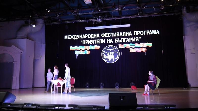 2018-07-10_Микстура для детской души (Фестиваль Друзья Болгарии)
