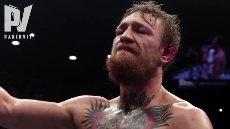 Мотивация от легенды MMA Conor McGregor