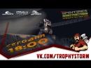 Шоу «MonsterStorm» - монстр траки в SpinTires 01