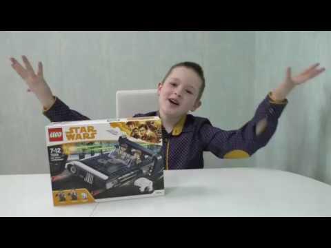 Собираем конструктор LEGO Star Wars Спидер Хана Cоло (75209) Spider Hana Solo