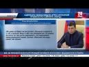 Адвокаты обжаловали арест Украиной крымского сейнера «Норд», захваченного в Азовском море 25 марта