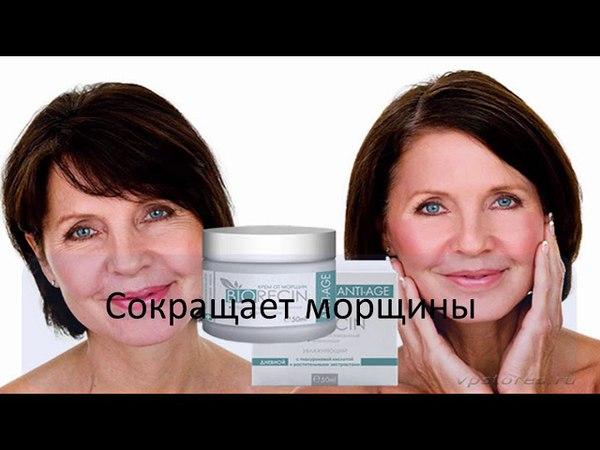 Биорецин (Biorecin) крем от морщин - отзывы, купить, цена, в аптеке.