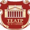 Chelyabinsky-Gos-Akadem Teatr-Opery-I-Baleta