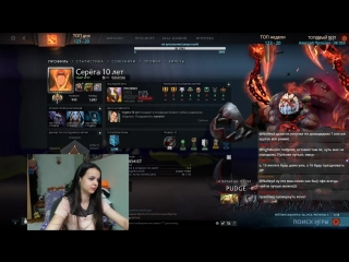 Party game for Easy Control Dota 2