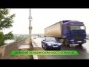 Движение по Мызинскому мосту ограничат