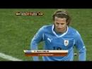 ЧМ 2010 Диего Форлан Уругвай мяч в ворота сборной Германии