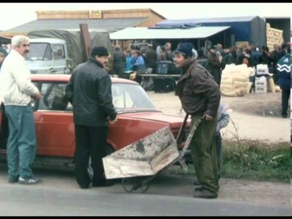 PILNIE KUPIE LUSTERKO CZYLI GIEŁDA W SŁOMCZYNIE - PKF nr 45 z 1994 r.