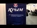 Выставка КрымЭкспо 2018