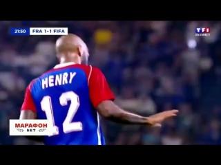 Анри и Зидан зажгли за сборную Франции, как в старые добрые времена