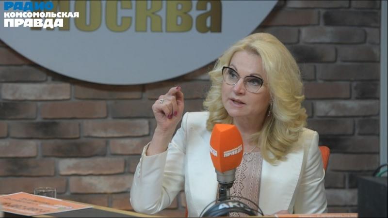 Татьяна Голикова о прогрессивной шкале