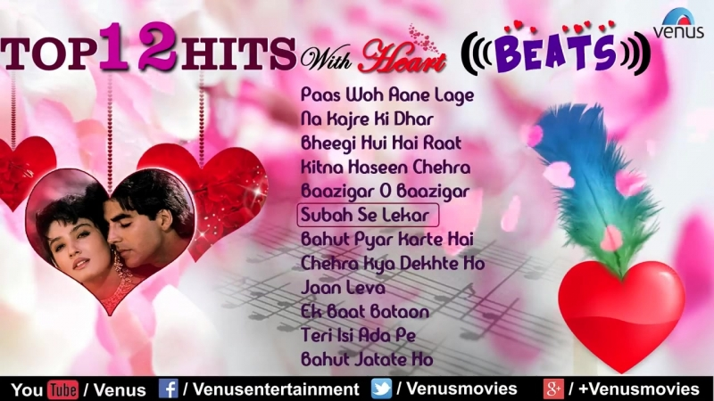 Top 12 Hits With Heart Beats - Audio
