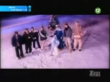 Various SM Town - Waiting for White Christmas